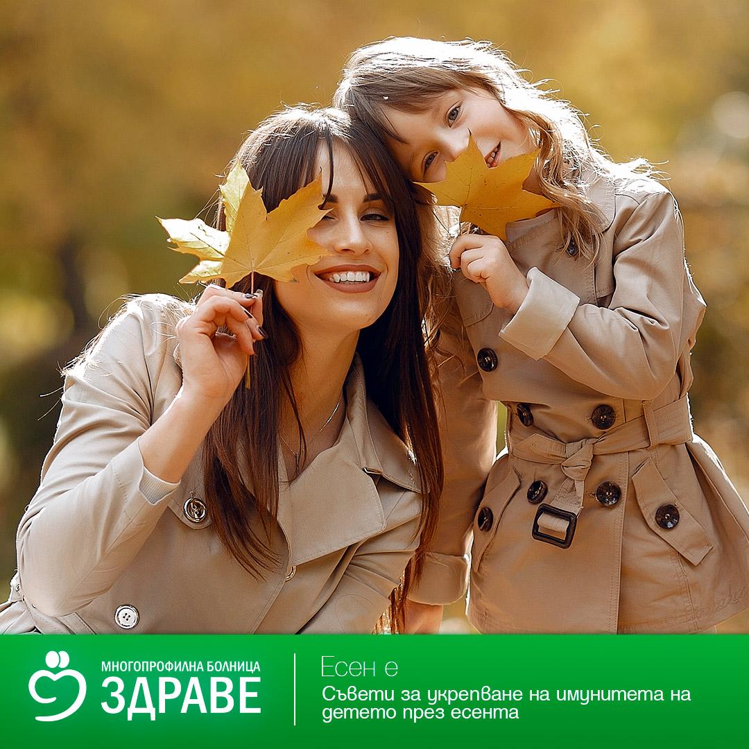 Честит ден на българския Лекар!